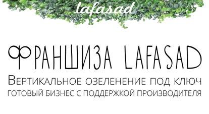 Kilina_Ladurko_Lafasad_1
